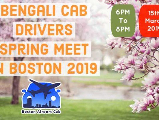 Bengali Cab Drivers Spring Meet in Boston 2019